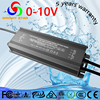 factory price 0-100% dimming range 0-10v output 12 volt 100w led grow light power supply 100w led driver