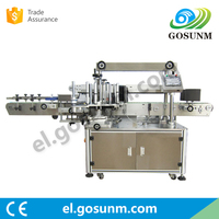Automatic Round Bottle Flat Labeling Machine