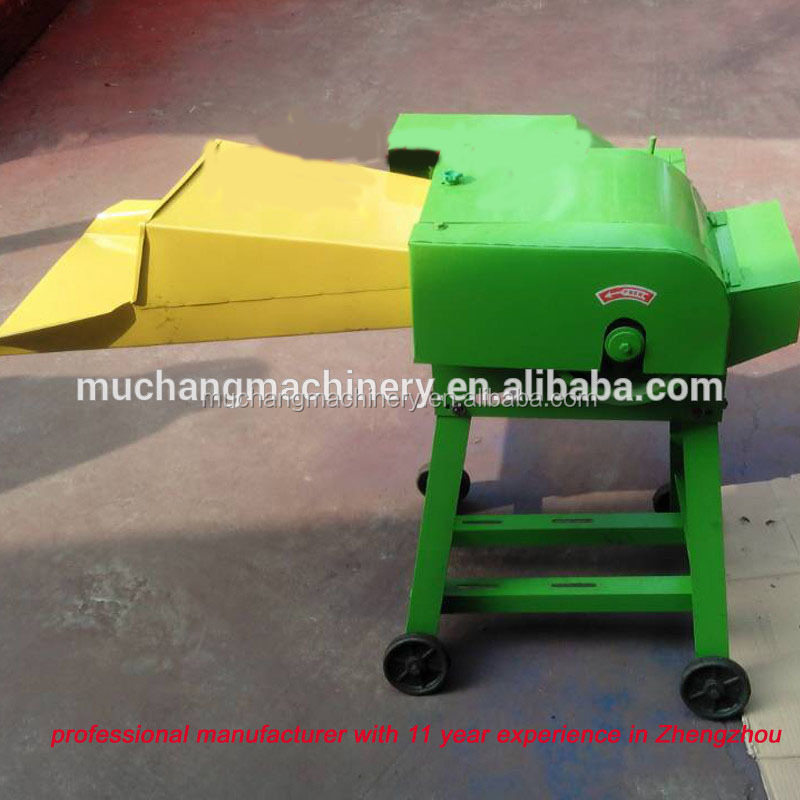 Zhengzhou hot sale farm silage chaff cutter
