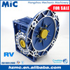 NMRV series aluminium body small worm gear reduction boxes for stuff industry