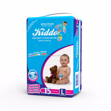 Brand Name Distribution Wholesale Products Super Thin Disposable Baby Diaper
