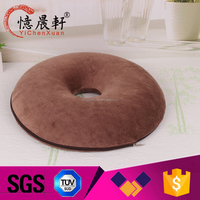 Supply all kinds of car back cushion,breathable seat cushion