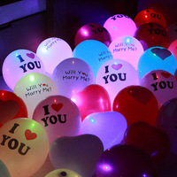 Biodegradable LED Balloon Light for Party Decoration