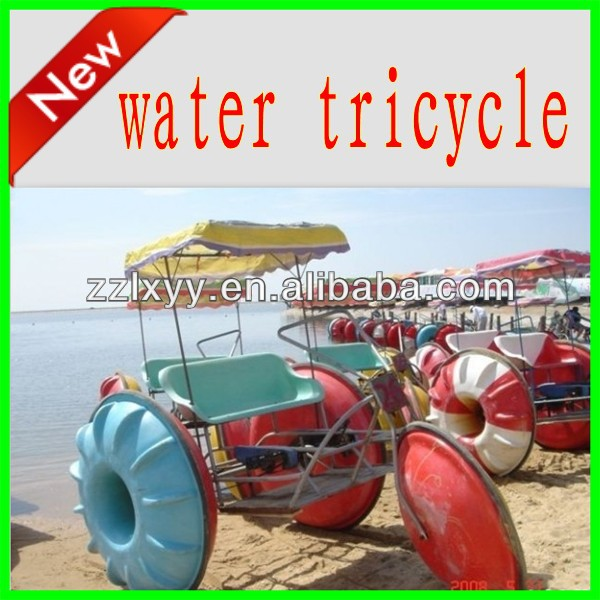 Popular and best selling 3 wheel aqua water tricycle bike for sale