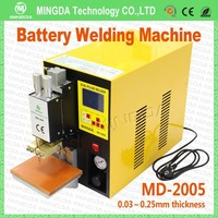 Factory hot sale Mini spot welder Mingda MD-2005 pallet wrapping machine 0.03-0.25mm Dual Pulse Battery Welding Machine