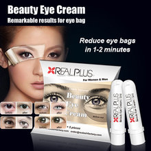Instantly Removal Wrinkle Eye Bags Herbal Extract Best Moisturizing Eye Cream For Sensitive Skin