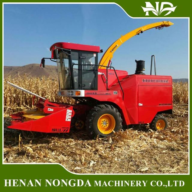 agricultural machinery combine harvester