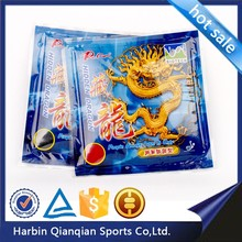 Palio Ping Pong Rubber special price