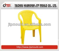 plastic chair mould manufacturers,plastic chair mould process