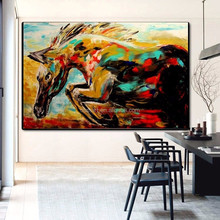 Ou Shi Mei Oil Painting Manufacturer Wholesale Price Supply High Quality Abstract Jumping Horse Oil Painting On Canvas Art