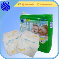 Disposable nappies organic sleepy baby diaper