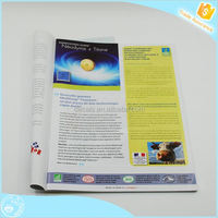 Get 500USD coupon play toy magazine