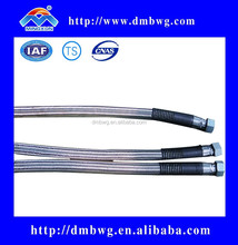 Sell vibrations absorber hose