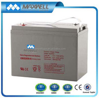 Professional lead acid battery supplier best quality maintenance free valve regulated exide ups battery 12v 7ah