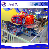 hot!!!!amusement park children rides The crazy car for Sale