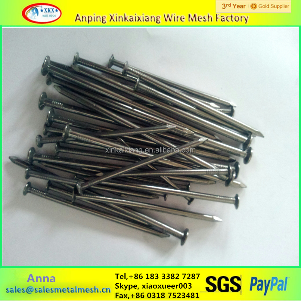 common building nails, 2 inch common nail, common wire nail with good quality