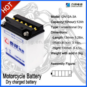 12V 12AH Rechargeable Motorcycle Battery,12N12A-3A batteries