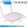2.4GHz High power wireless industrial router OpenWRT wifi router