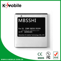 EB575152VU New 1650mAh Mobile Internal Battery For Samsung Galaxy S 1 S I S1 SI i9000 i9008 Battery