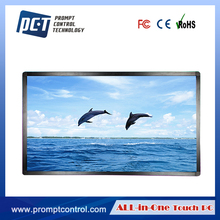 Android all inone wall mount open frame pcap 21/21.5 inch all in one touch screen panel pc