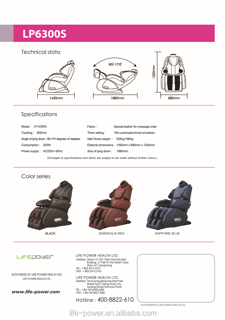 2015 Latest luxury zero gravity massage chair LP-6300