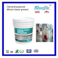lithium grease mp3