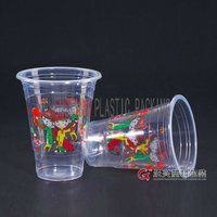 ChengXing brand 450ml disposable pp plastic cup