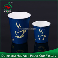 disposable coffee cup with lid,paper hot cup,pe coated paper cup blank