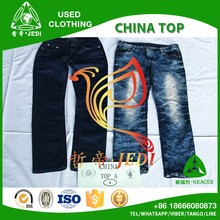 Wholesale recycled ladies secondhand used branded jeans