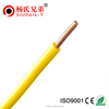 factory supply!!! BV power cable electric cable made in China