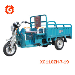 Henan xinge 3 wheel motorcycle/ three wheel motorcycle scooter/trike motorcycle