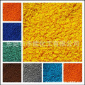 color EPDM rubber granules for sports area