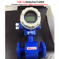 Flange connection magnetic flow meter with transmitter calibration standard