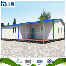 cheap portable prefabricated modular office building