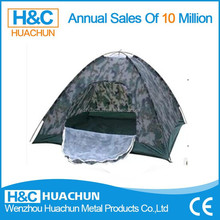 HC-CT006 2014 New Style 2 Door 3-4 Person military style canvas tents