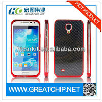 High quality Carbon Fiber Back Protective Cover Metal Phone Case for Galaxy S4 I9500