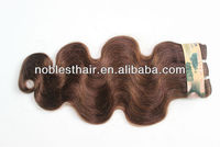 5a Peruvian Remy hair Touch Up Relaxer With Weave in natural color