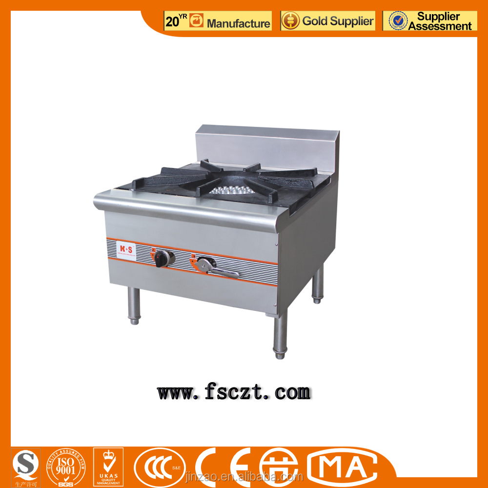 JINZAO SPS-1-8C-N 5-Star Hotel Chinese Commercial N.G.Single burner & Single circle Soup Stove
