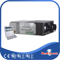 Heat recovery ventilation XHBQ-D2.5TPA with smart control