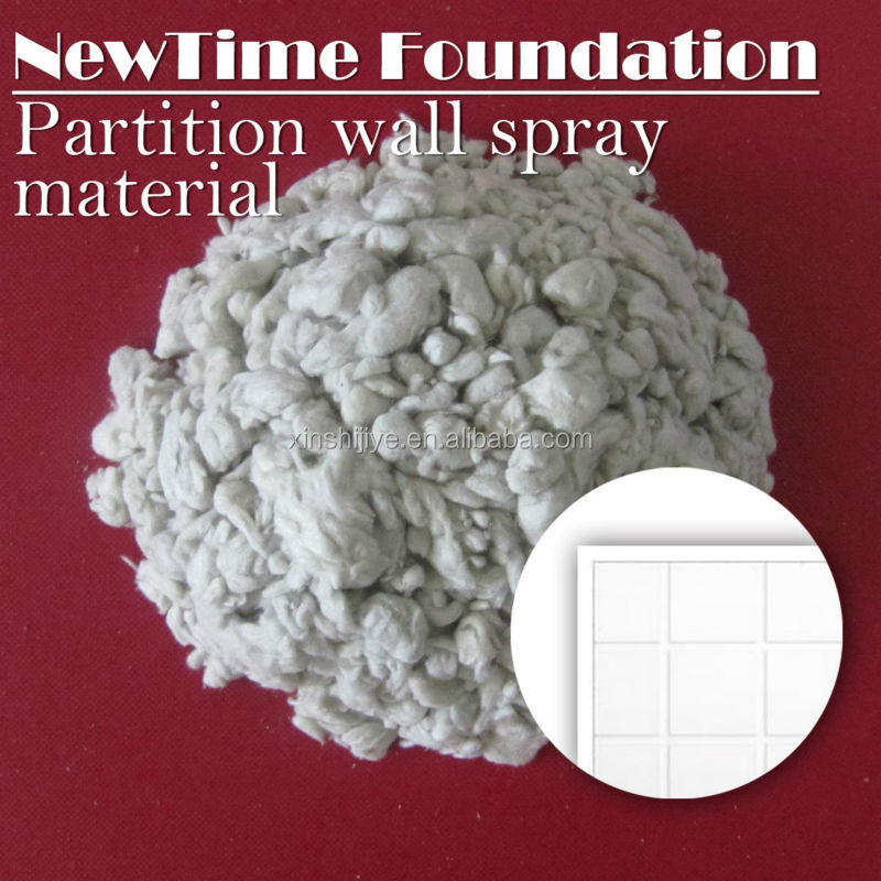Thermal insulation mineral wool sound absorbing spraying material