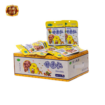2019 New Organic Peeled Roasted Chinese Chestnuts Snack Food