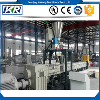 HDPE LDPE PP waste bag and film granule pelletized recycling machine/PP/PE/ABS Plastic Pellets Mixing Dryer Machine