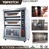Heavy Duty Long Life Time Stable Working CE Approved Commercial Baked Potato Electric Oven