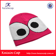 Promotional lovely design children jacquard weave knitting patterns children hats