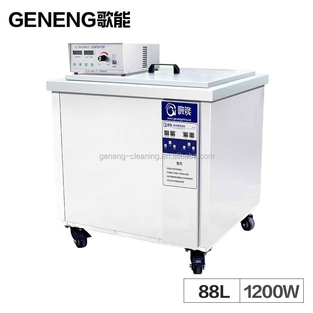 Wholesale Pcb Cleaning Online Buy Best From China Circuit Board Equipment Cleaners Machine Industrial Ultrasonic Cleaner Strongpcb Strong Oil Degreasing