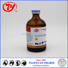 pet drug gentamycin sulphate injection for mastitis and skin and soft tissue infections