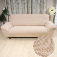 alibaba China fashionable stretch sofa cover, 4 way spandex fabric for recliner sofa