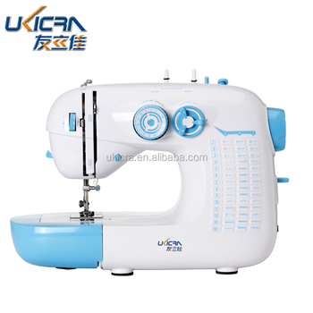 automatic home use sewing machine UFR-707