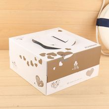 Singapore paper cardboard birthday cake boxes