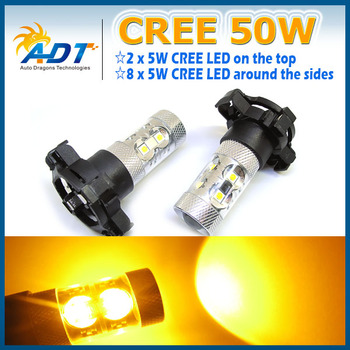 PY24 50W high power amber LED Fog lamp for bmw